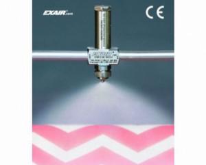 New No Drip Internal Mix Atomizing Nozzles Positively Stop Liquid Flow